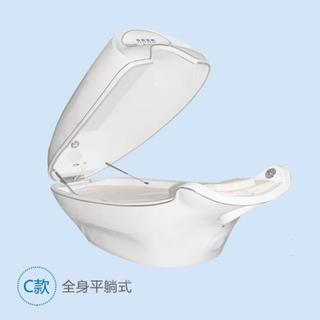 熏蒸治療 SM-XZ-III(C款)