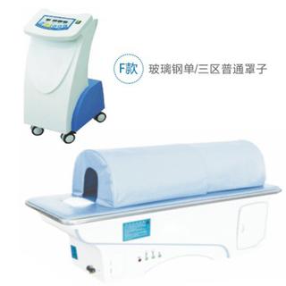 熏蒸治療 SM-XZ-II(F款)