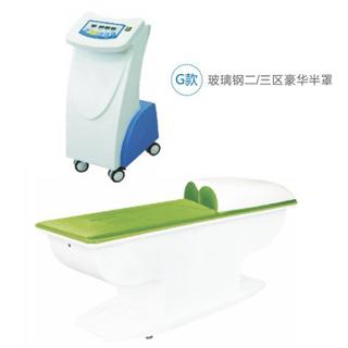 熏蒸治療 SM-XZ-II(G款)